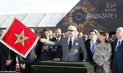 المغرب.. قرب إطلاق أول محطة عائمة للطاقة الشمسية