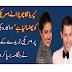 Priyanka Chopra has caught the American actor.