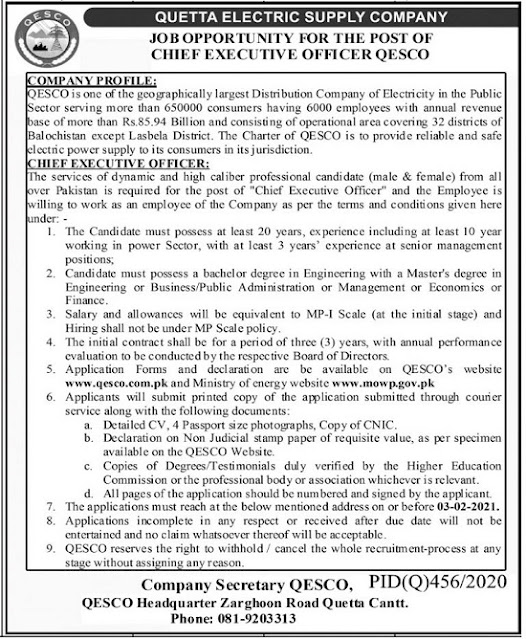 qesco-jobs-2021-quetta-electric-supply-company-advertisement
