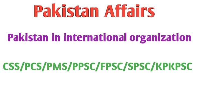 Pakistan in international organization || Pakistan Affairs || CSS/PCS/PMS