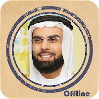 Sheikh Salah Bukhatir- HD MP3 Quran Full Offline Apk Download