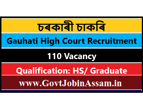 Gauhati High Court Recruitment 2021 :: Apply Online For 110 Computer Assistant, Steno, LDA And Copyist Vacancy