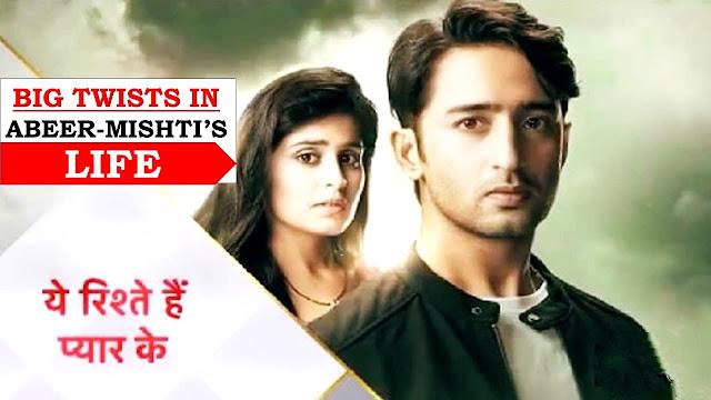 Spoiler Alert : Post shocking murder, Abeer Mishti's differences start to get intense in Yeh Rishtey
