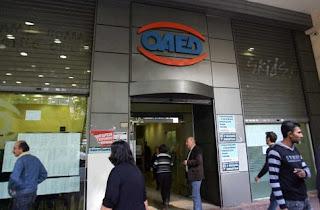Έρχεται το πρόγραμμα προσλήψεων 10.000 ανέργων σε ΟΤΑ & Δημόσιο