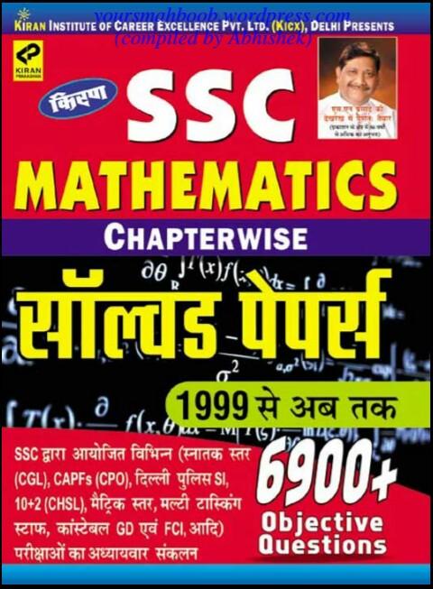 Kiran Publication Books Pdf In Hindi
