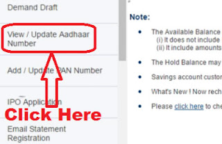 how to connect aadhar card with hdfc bank account online