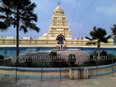 Sree Seeta Rama Chandra Swamy Temple, Ellandakunta, Jammikunta 3