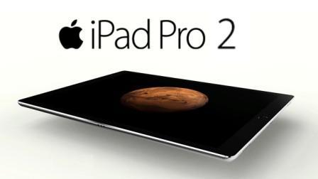 ipad-pro-2-series