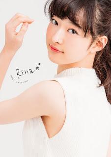 "Matsuno Rina Photo Book ""Rina"""