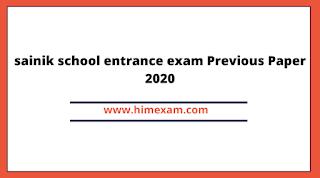 sainik school entrance exam Previous Paper 2020