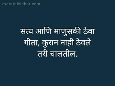 prem shayri marathi