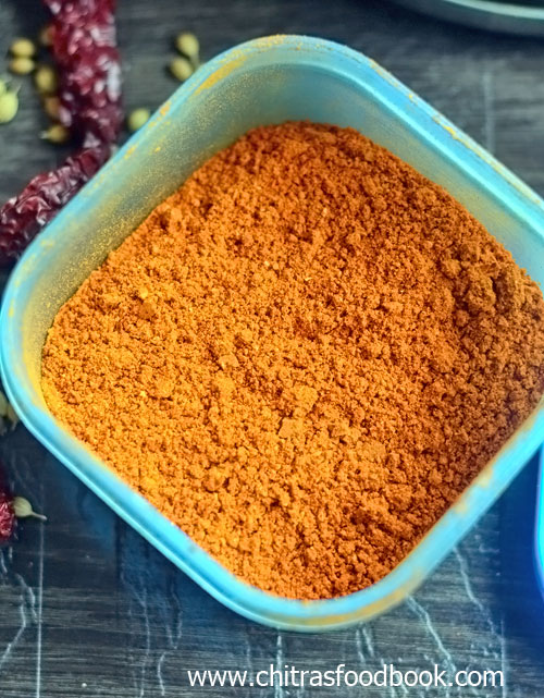 Karnataka sambar powder