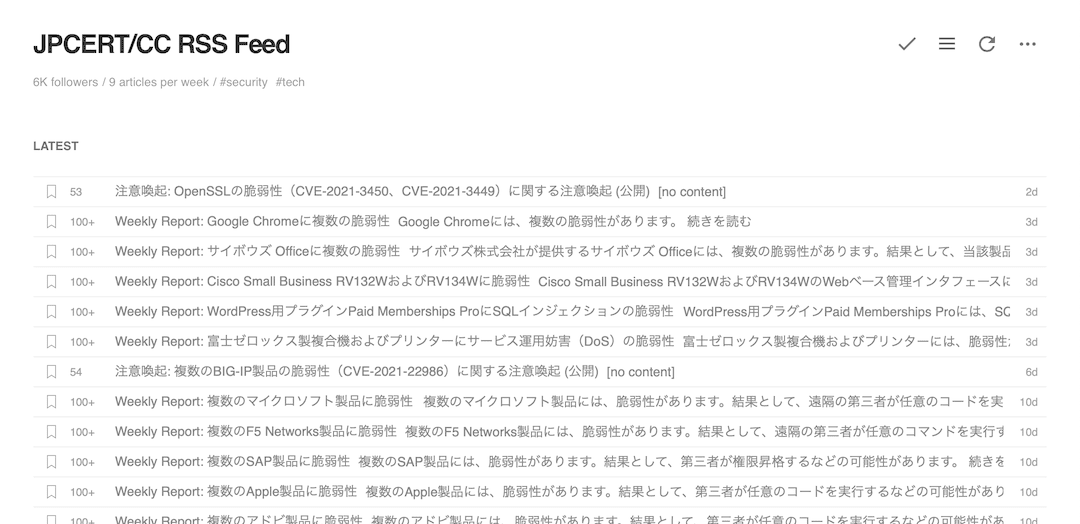 Feedlyのフィード画面