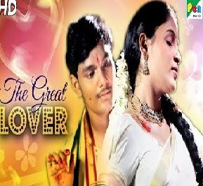 The Great Lover (2020) full hd Hindi Dubeed 450MB HDRip 720p