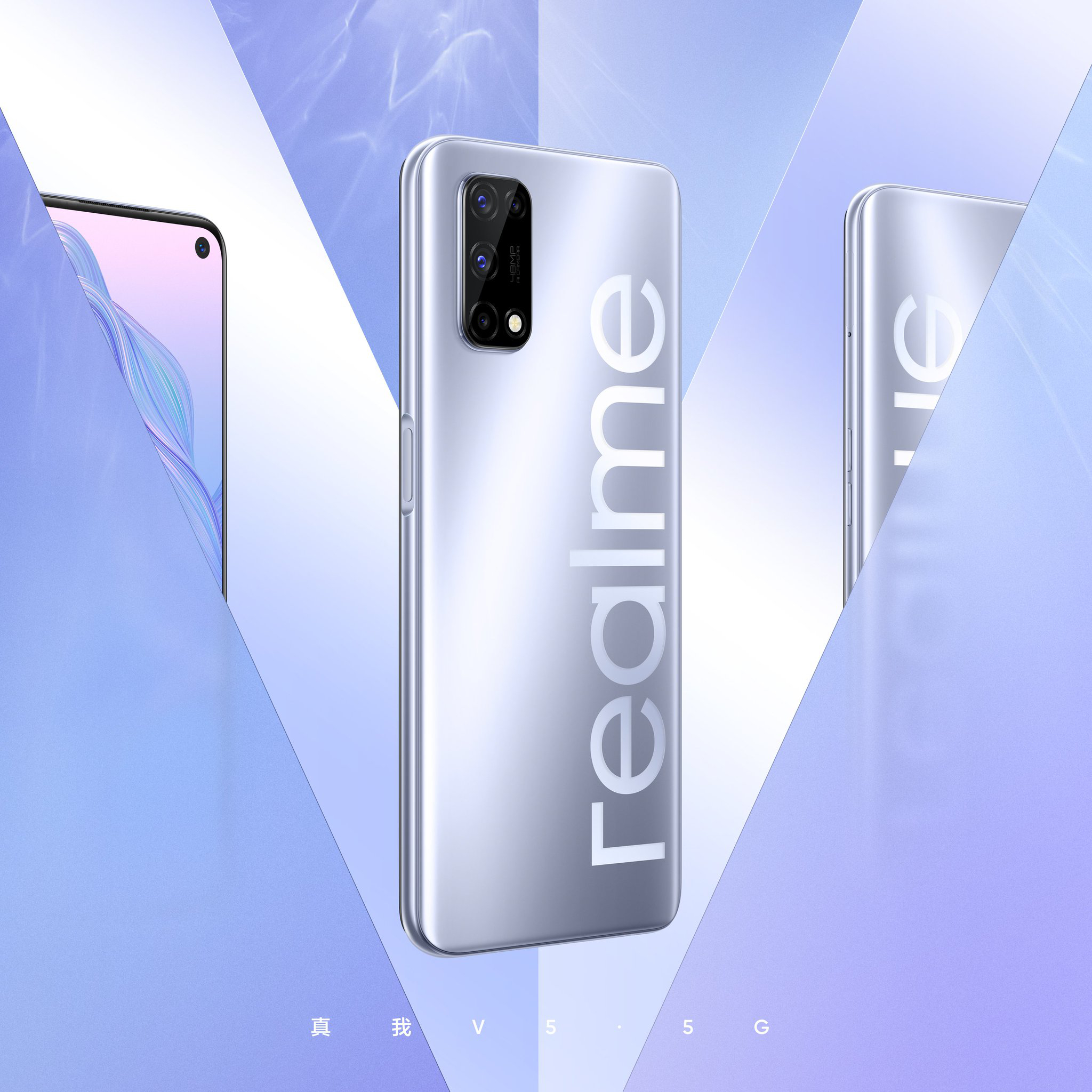 Realme V5 is a new phone with new design Leaked