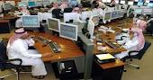 السعودية تقر تعديلات جديدة على أجور وإجازات العاملين في القطاع الخاص