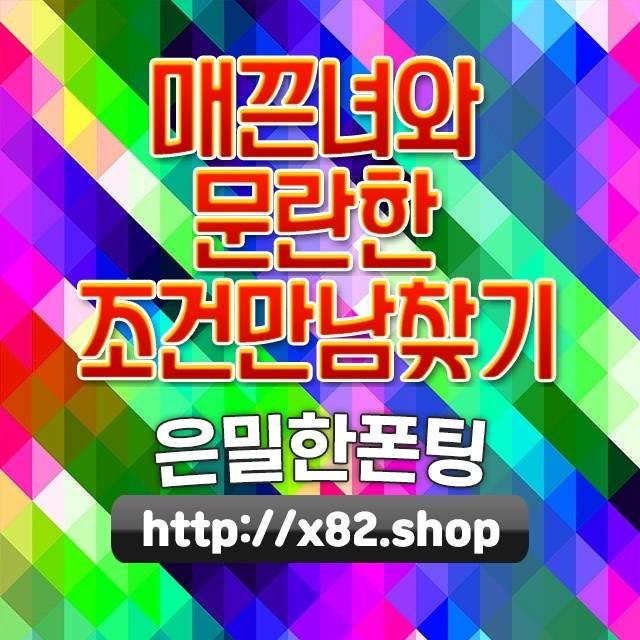 대전해돋이