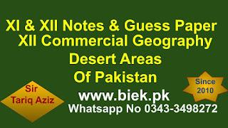 Desert Areas Of Pakistan www.biek.pk
