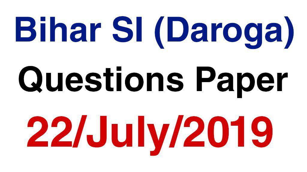 bihar si mains question paper 2018 pdf