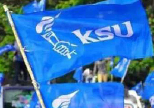 Kundamkuzhi, news, Kerala, Kasaragod, KSU, school, KSU against illegal money collection in school