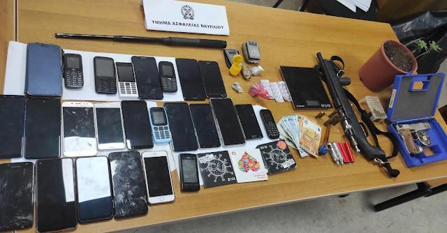 Εξαρθρώθηκε εγκληματική οργάνωση στην Αργολίδα που διακινούσε ναρκωτικές ουσίες
