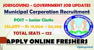 Municipal Corporation Recruitment 2021