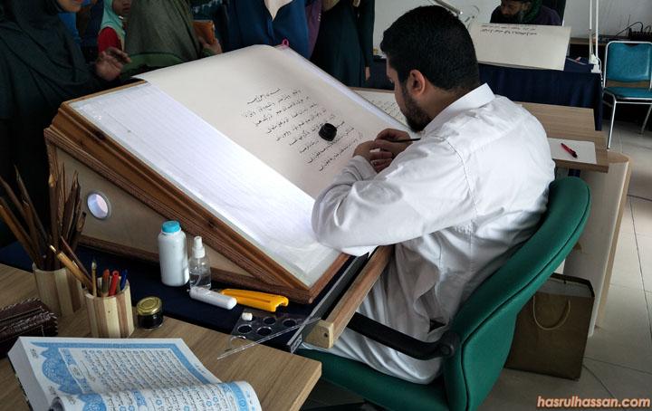Penulis khat dan Al Quran dari Mesir