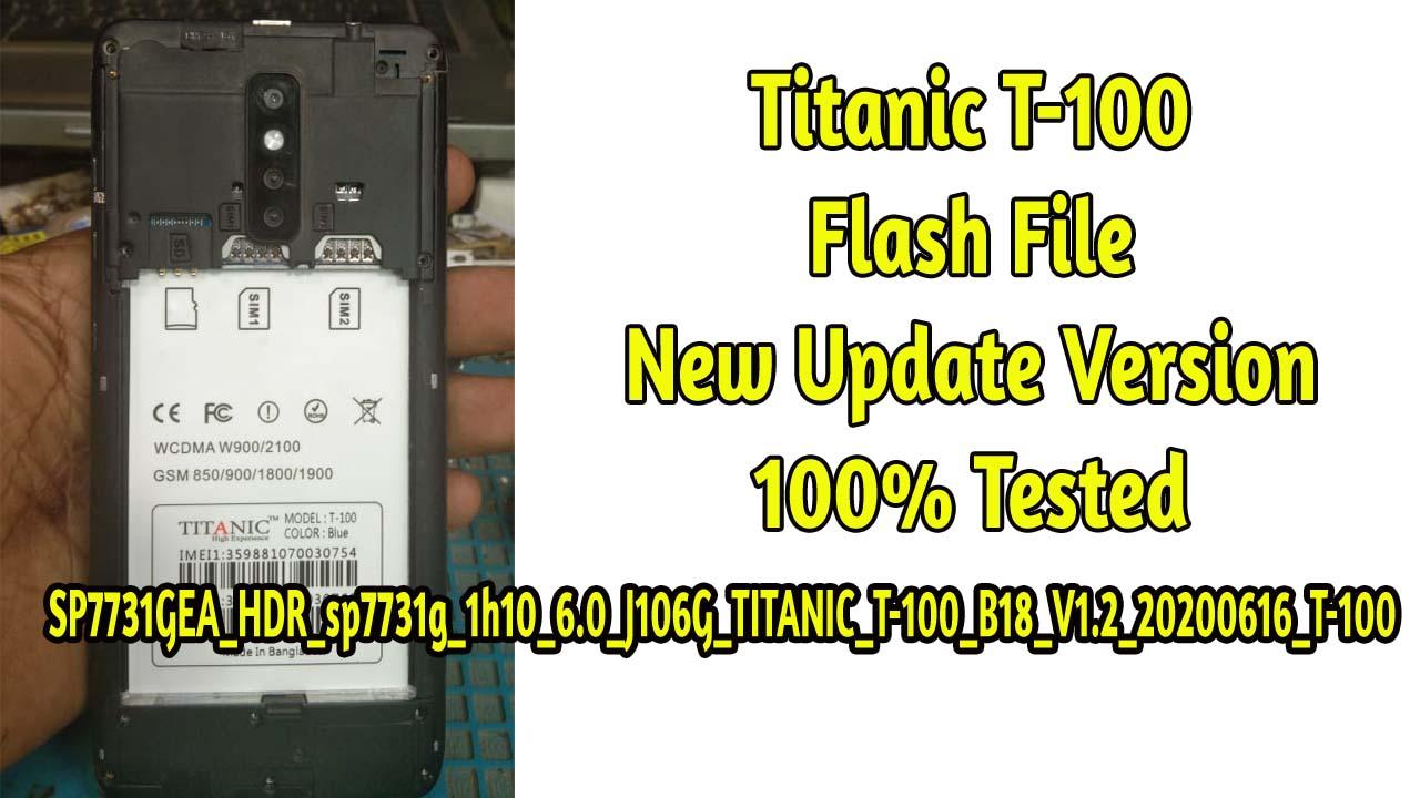 titanic t100 flash file