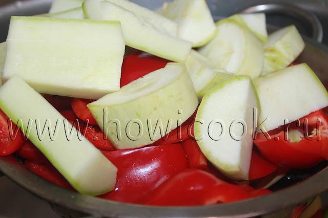 рецепт запеченных овощей с пошаговыми фото
