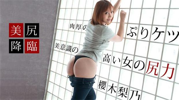 1pondo 040121_001 The best nice ass