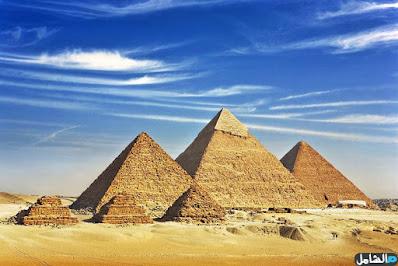 اجمل الصور لشكل الاهرامات