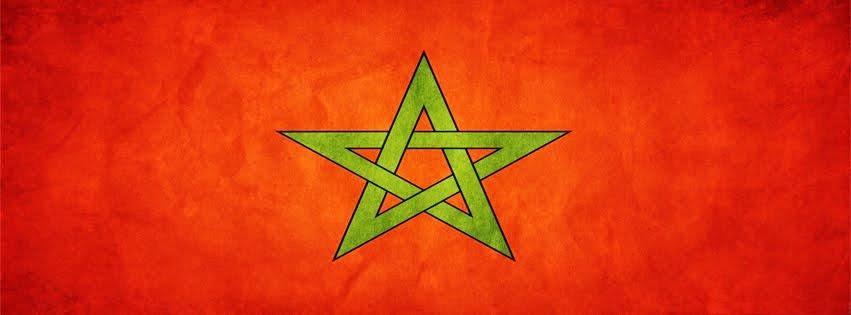 Drapeau du Maroc - Couverture Facebook