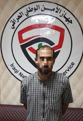 الأمن الوطني في البصرة يلقي القبض على شخص يطعن باعراض النساء على مواقع التواصل الإجتماعي