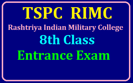 TSPC RIMC 8th Class Entrance Exam 2020 Notification /2019/07/TSPC-RIMC-8th-Class-Entrance-Exam-2020-Notification-tspc.gov.in.html
