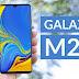 Samsung Galaxy M20: Διέρρευσε η οθόνη του - Έχει εγκοπή!