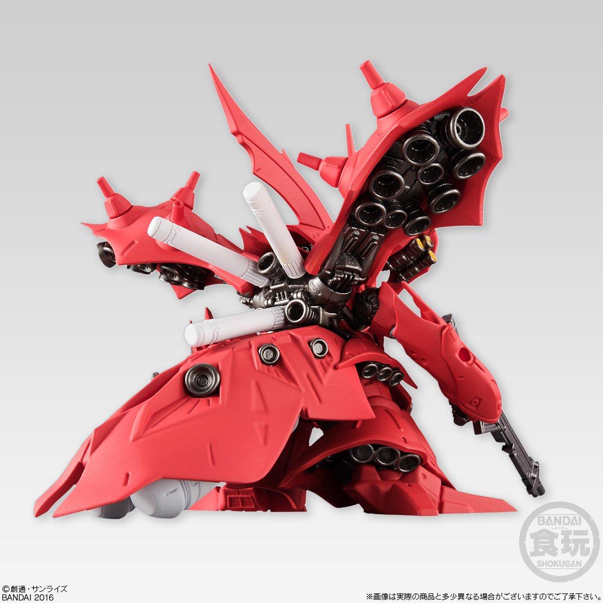 FW Gundam Converge EX14 Nightingale