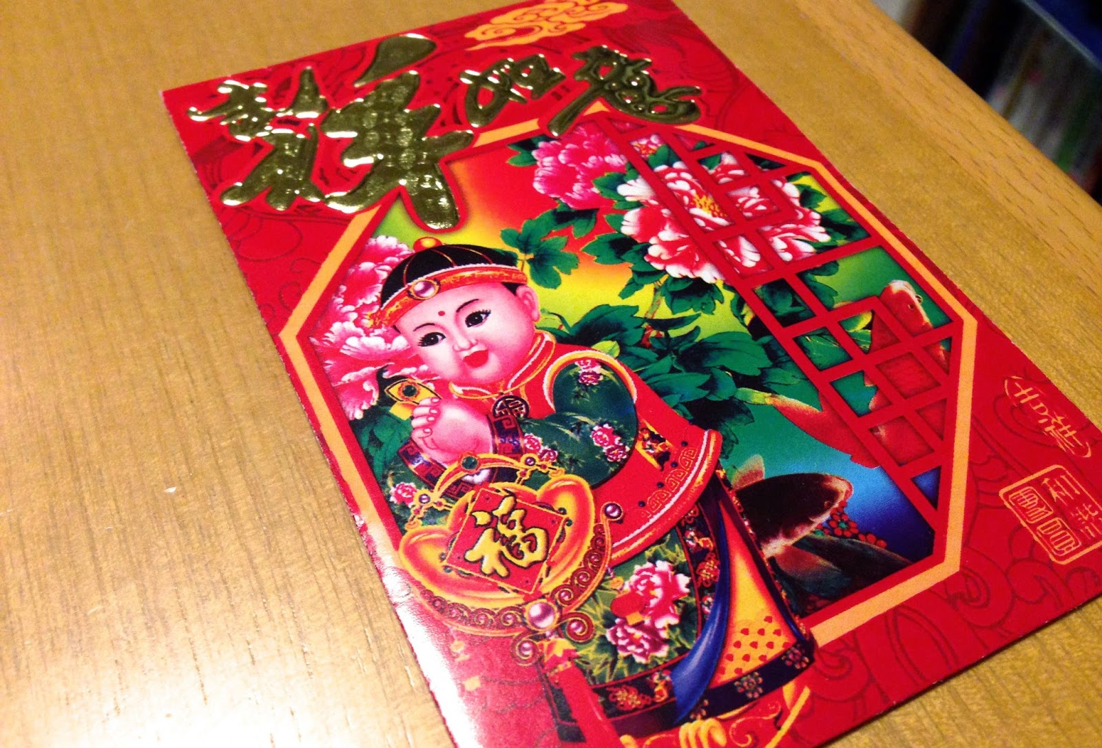 goodluck-charm-lunar-new-year