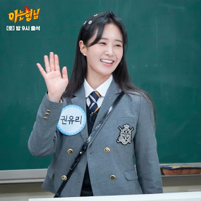 SNSD Yuri Knowing Brothers English Subbed