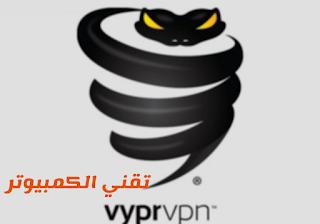 Vyper VPN