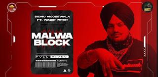 Malwa Block Lyrics By Sidhu Moose Wala