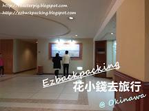 麗山海景皇宮度假酒店谷茶灣遊記 - 房間篇