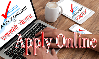 pmay-apply-online