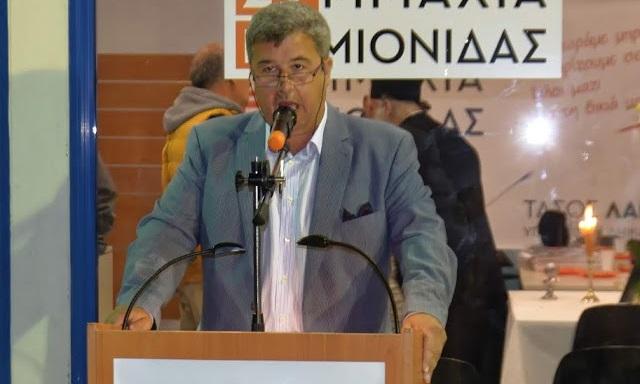 Τ. Λάμπρου: Πάγια και διαχρονική η θέση μας - Σταματήστε τις αλόγιστες δαπάνες, φτάνουν οι «μπελάδες» για την ΔΕΥΑ Ερμιονίδας