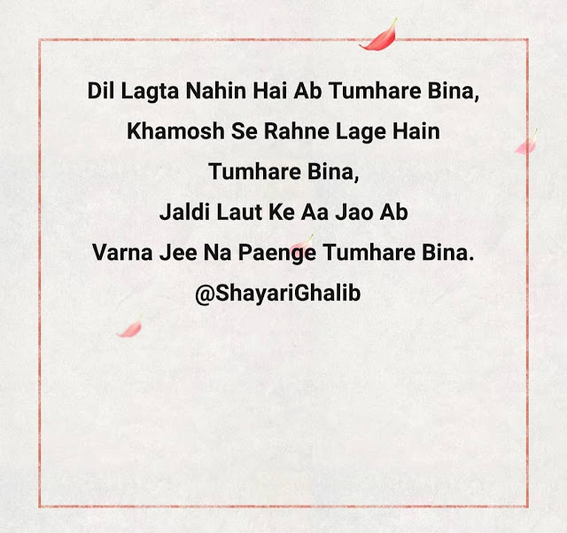 Sad Quotes In Hindi For Girl.