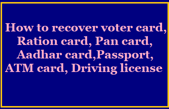 How to recover voter card, Ration card, Pan card, Aadhar card,Passport, ATM card, Driving license /2019/10/how-to-recover-voter-card-ration-card-pan-card-aadhar-card-passport-ATM-card-driving-license.html