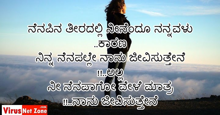 Best 50+ Sad Quotes About Life In Kannada - malloryheartcozies