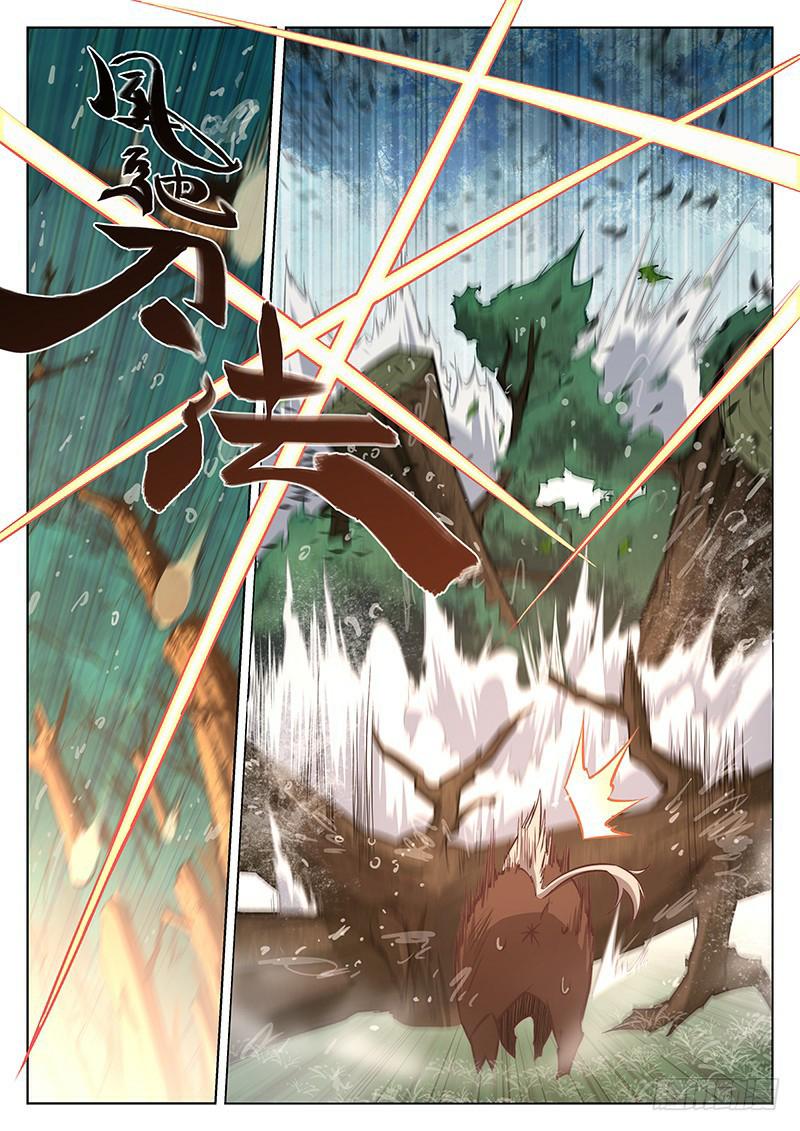 อ่านการ์ตูน The Portal of Wonderland 10 ภาพที่ 4