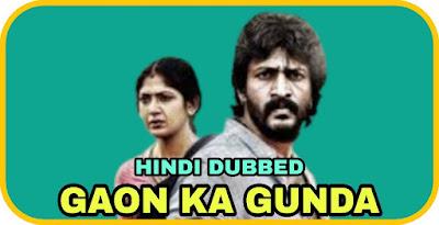 Gaon Ka Gunda Hindi Dubbed Movie