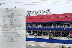 Polres Tomohon Lidik Dugaan Penganiayaan Perempuan oleh Satpam Multimart Dept Store