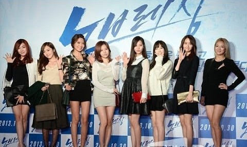 SNSD at No Breathing Premiere